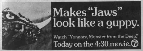 yongary2.jpg
