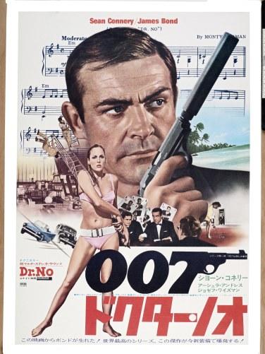 James_Bond_21-07-2011_42091