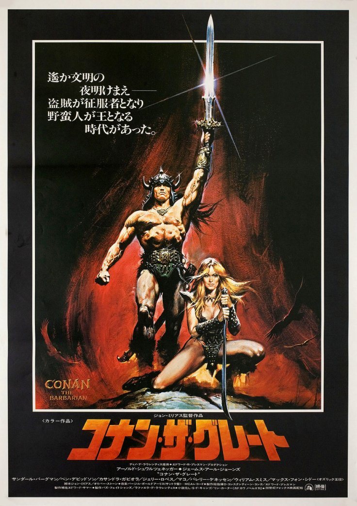 conan-the-barbarian-md-web.jpg